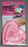 Snoopy holding flower bouquet Heart-shaped Cookie Cutter