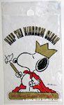 Keep the Kingdom Clean Bag