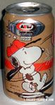 Peanuts & Snoopy Drinks