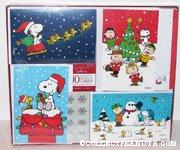 Christmas Card Variety Box