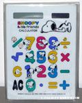 Snoopy and Charlie Brown Calculator