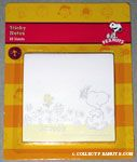 Snoopy and Woodstock dancing in flowers Sticky Notes