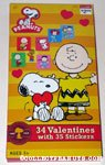 Peanuts gang dancing box of Valentines
