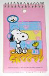 Peanuts & Snoopy Spiral-Bound Notepads