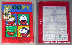 Charlie Brown, Sally, Snoopy & Woodstock eating Watermelon Identification and Important Number Card
