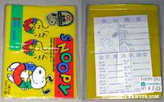 Snoopy and Woodstocks with inner tubes Identification and Important Number Card