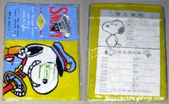 Snoopy airline pilot Identification and Important Number Card