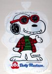 Snoopy Joe Cool Balloon