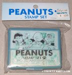 Peanuts gang set of Foam Rubber Stamps