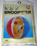 Peanuts & Snoopy Pool & Beach Toys