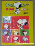 Snoopy walking and wearing bowtie Flasher Stickers