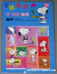Snoopy Chef Lenticular Stickers