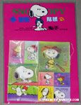 Snoopy wearing scarf Lenticular Stickers