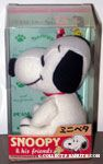 Snoopy Plush Mini Pet