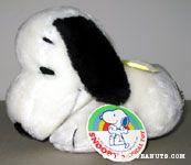 Wind-up Musical Snoopy Plush Music Box