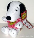 1970's Snoopy 60th Anniversary Plush