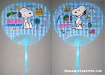 Snoopy School Days Fan