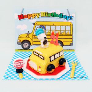 Snoopy School Bus Driver Birthday Cake