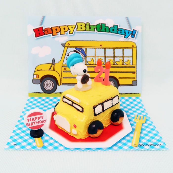 Snoopy School Bus Driver Birthday Cake Collectpeanuts