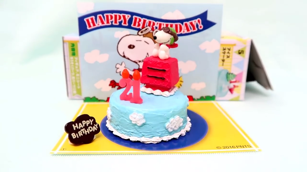 Snoopy Flying Ace Birthday Cake Collectpeanuts