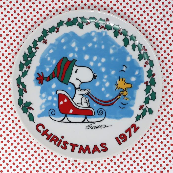 Snoopy 1972 Christmas Plate