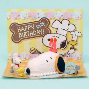Snoopy Pastry Birthday Cake