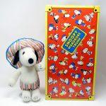 Snoopy's Wardrobe Beach Set
