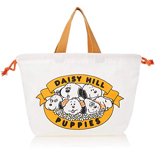 Snoopy & the Daisy Hill Puppies