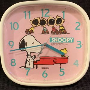 Snoopy Citizen Clock