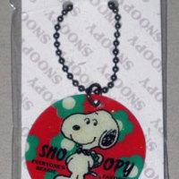 Snoopy wearing bow tie Keychain