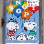 "Snoopys holding balloon spelling ""Snoopy"" Playing Cards"