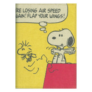 Snoopy Office Supplies