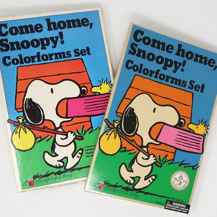 Come Home, Snoopy! Colorforms Set - Original Vs. Reproduction