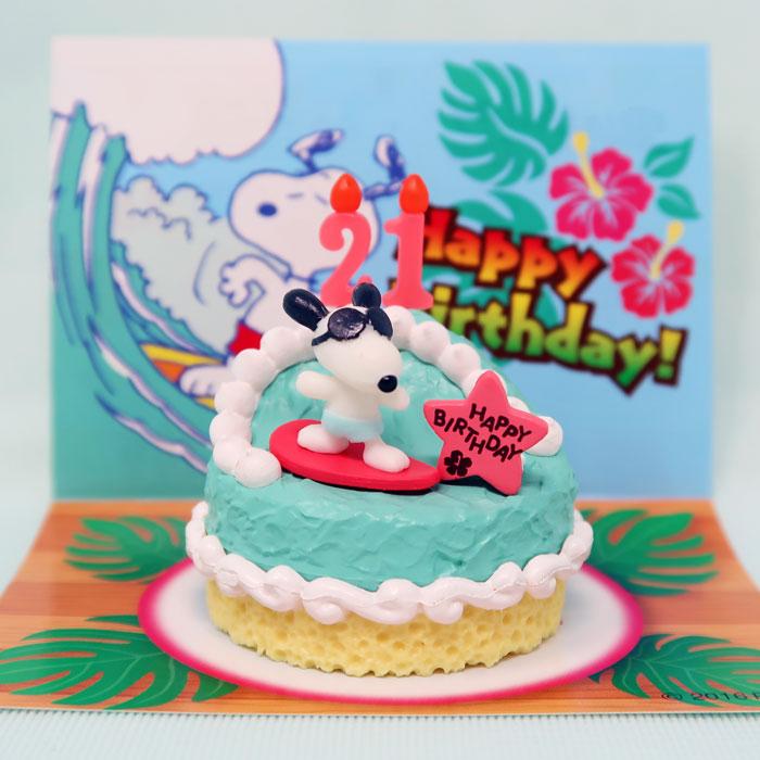 Snoopy Surfer Birthday Cake