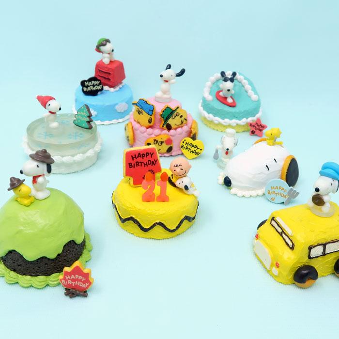 Snoopy Birthday Cakes