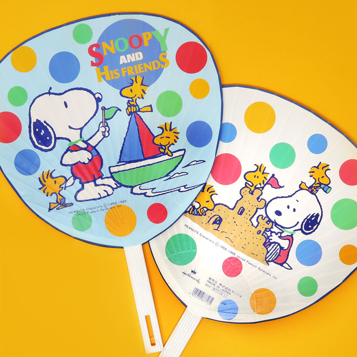 Snoopy and Woodstocks at beach Paper Fan