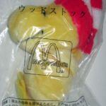 Peanuts McDonald's International Promotional Toy